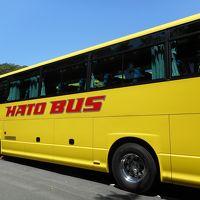はとバスに乗って鎌倉・江ノ島巡り