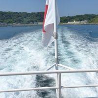 福岡の猫パラダイス島である『相島』に久し振りに再訪して見た。【帰路の相島〜福岡市移動編】
