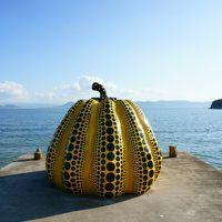 初四国!香川・徳島のアートと自然を巡る2泊3日�