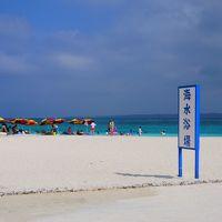 クロワッサンアイランド☆水納島でシュノーケリング一日ツアー
