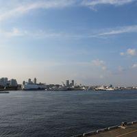 横浜ちょこっと旅