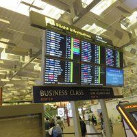 今月(8月)の旅行は、シンガポールへ(4日目)・・・