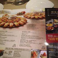 香港+深セン旅行(香港編)パワースポット黄大仙で占いと今更ながらシンフォニーオブライツ