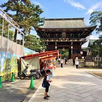 子連れ京都旅行2017�〜着物で北野天満宮