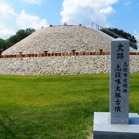 国史跡歴史の里志段味古墳群2017