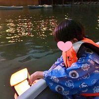 子連れ&着物で遠足 東京・千代田区納涼の夕べ2017