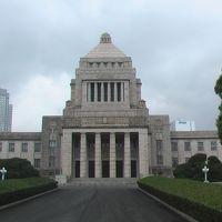 2006年(平成18年)7月防衛省 国会議事堂を見学し、首相官邸(外部)を見て、東京国立博物館「若冲」展を見ます。