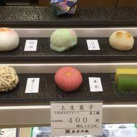 京都★日帰りアラフォー女子旅★京料理と和菓子に癒されて☆*:.。. o(≧▽≦)o .。.:*☆
