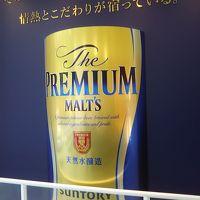 京都日帰り「サントリービール工場」と「鴨川床」