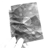 実録  パスポートを 粉々 破壊  破り棄てられた 男  2017