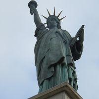 今月(9月)の旅行は、今年2度目のパリへ(7日目:アミアンからパリへ)・・・