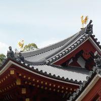大阪「バベルの塔」〜京都中村藤吉「生茶ゼリー」