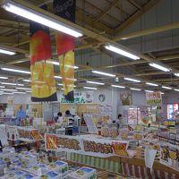 沖縄のお土産は「菜々色畑」で。農産物が豊富です。