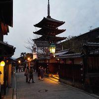 女3人京都旅 1−2