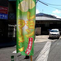 近場のラーメン 七隈・花道