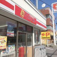 2017年9月 北海道への旅(1日目-2)〜函館の乗継中・函館B級グルメを食べに市内へ
