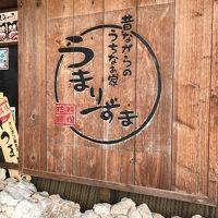 沖縄 宮古島 3日間�
