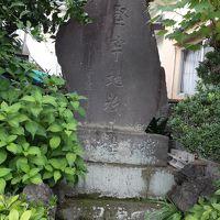 下倉田の堅牢地祇塔(横浜市戸塚区下倉田町)