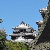 四国 松山探訪 快晴の松山城