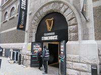 アイルランドの旅(9) ギネス・ストアハウス