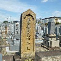 「でくのぼう様」のお墓