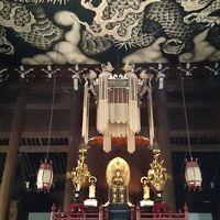 京都旅行行程 三泊二日の旅