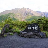 鹿児島・霧島2泊3日の旅  1日目