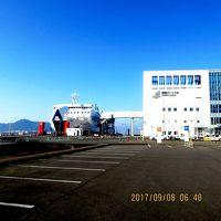 青函連絡船:津軽海峡フエリー