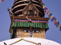NEPAL/Kathmandu-Chitwan-Pokhara
