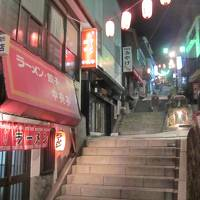 上州・伊香保温泉 夜の石段の街 ぶらぶら歩き暇つぶしの旅ー番外編