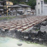 上州・草津温泉 湯畑 ぶらぶら歩き暇つぶしの旅ー2