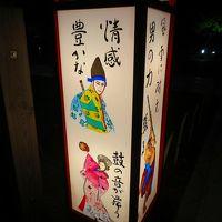 【東京散策67】 第11回 ほんのりした灯りが癒される浅草燈籠祭と夜の浅草散策