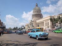 2015GW 社会主義と革命の国キューバを旅して�ハバナ旧市街を散策しようvol.1