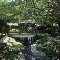 2017年台北旅行 3日目 故宮博物院至善園 小豪牛頂級麻辣養生鍋 釈迦頭