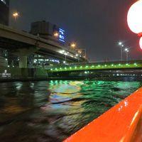 東京でリバークルーズ :北品川から 雨の中 屋形船に乗った!