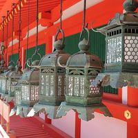 久しぶりに奈良へ