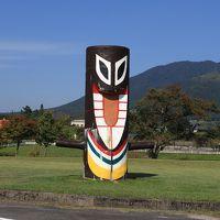 旅するイルカ♪ 鳥取、島根、岡山へ (蒜山高原編)