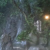 YUGA-ODAWARA TRIP