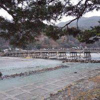 女3人京都旅 2−2