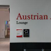 VIE Austrian Business Class (Schengen) Lounge