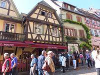 フランス・アルザスとドイツ・黒い森8日間 3日目 ストラスブール・コルマール