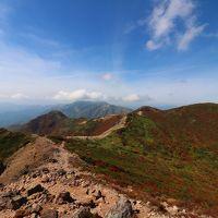 ブララブコー 「山は紅葉シーズン到来! 茶臼岳〜朝日岳縦走」