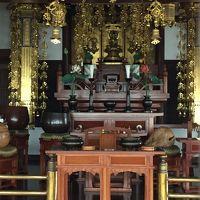 光台寺 格さんのお墓参りから 近くに徳川ゆかりの地