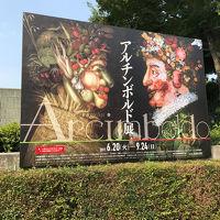 タイ展とアルチンボルト展へ(2017年7月)