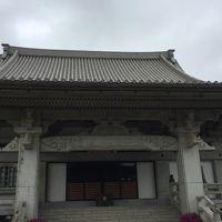 神崎寺 徳川ゆかりの地 青銅製の大砲を作っていた・・・