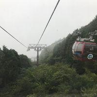 2017.08 箱根旅行