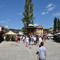 クロアチアメインの旧ユーゴ4ヶ国と最後に少しオーストリア1人旅 その6:サラエヴォ編� イスラム教,カトリック,東方正教会,ユダヤ教の各宗教施設が並び合い,多民族・多宗教が交じりあった魅力的な街