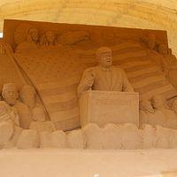 2017秋10月旅☆鳥取・三朝温泉〜【1】砂の美術館&ちょっぴり砂丘