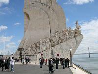 2009年 ポルトガル スペイン 旅行まとめ