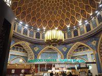 エミレーツ航空ビジネスクラスで行く煌きのUAE�★エミレーツ往路・ドバイの世界一美しいスタバ〜アブダビへ